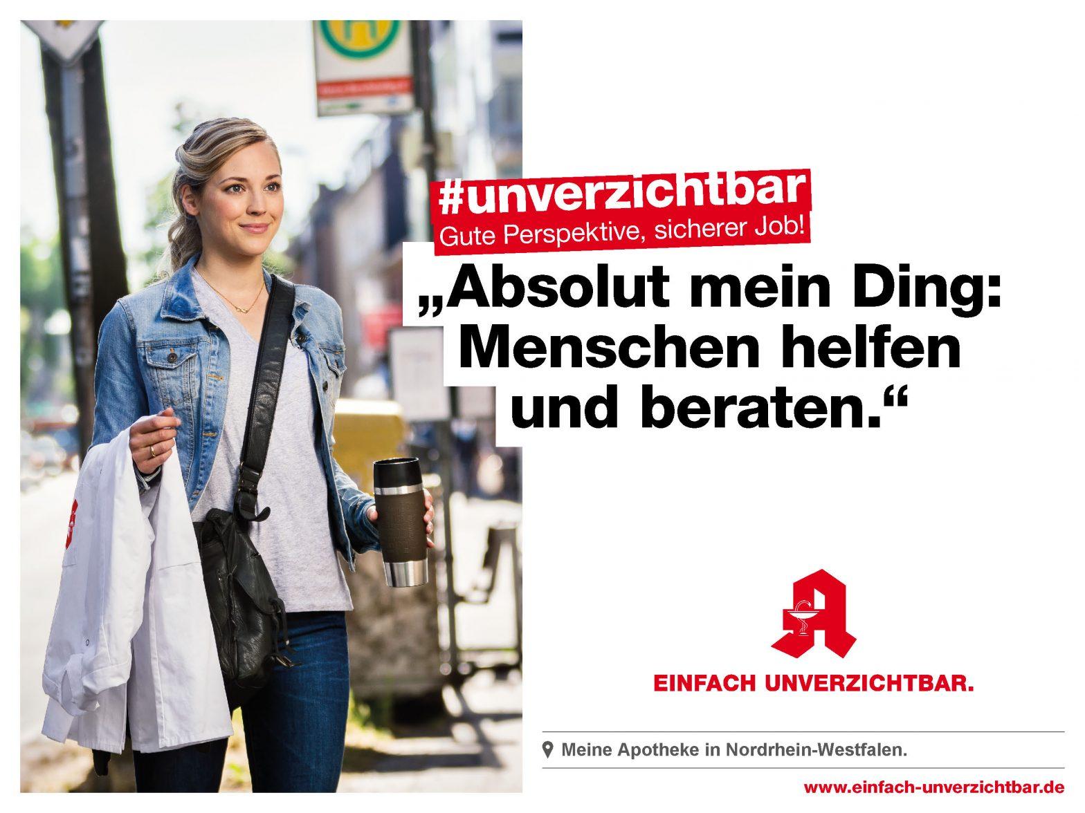 Infoscreen #unverzichtbar - Nachwuchs
